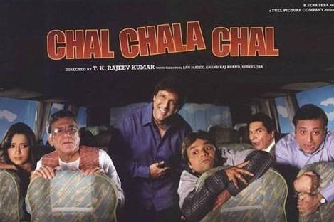 chal-chala-chal1