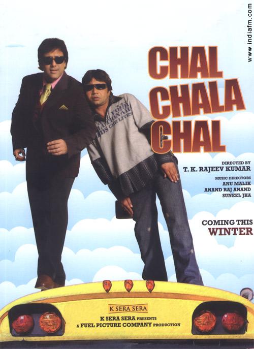 chal-chala-chal